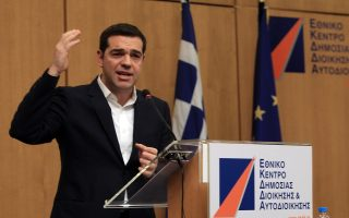 tsipras-greece-wants-to-bring-forward-hirings-in-health-and-education