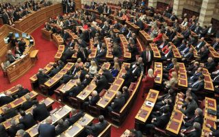 public-sector-reform-bill-on-its-way-to-parliament