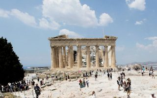 monuments-sites-to-mark-international-day-with-free-admission-on-monday