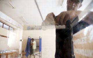 greek-opposition-tables-proposal-for-diaspora-vote