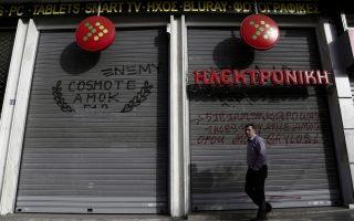 the-reasons-greek-owned-chain-elektroniki-athinon-went-under