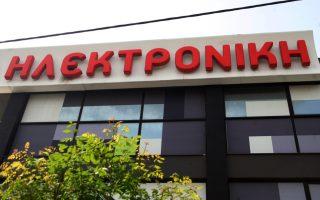 greek-electronics-retailer-becomes-latest-casualty-of-economic-slump