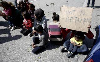 german-woman-arrested-on-way-to-idomeni-camp