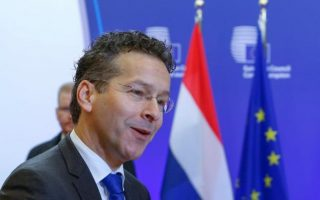 lenders-ask-greece-to-prepare-contingency-package-of-extra-reforms