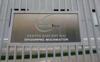 keelpno-managers-charged-with-breach-of-faith-over-media-campaigns