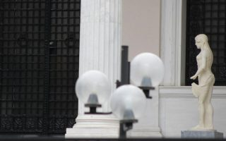 greece-wants-imf-explanations-over-wikileaks-report-says-official0