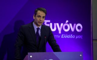 mitsotakis-says-nd-able-to-unite-greeks-end-crisis