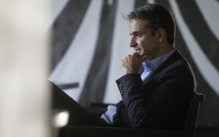 mitsotakis-unveils-proposed-changes-to-nd-party-charter