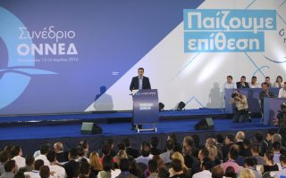 mitsotakis-bars-nd-amp-8217-s-youth-wing-from-congress-after-vote-complaints