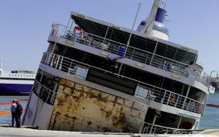 panaghia-tis-tinou-ferry-sinking-at-piraeus-port