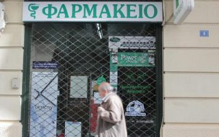 claims-of-medicines-shortage-to-be-investigated