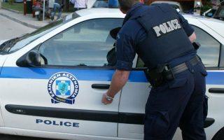 police-arrest-suspect-for-armed-holdup-in-athens