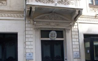 greek-consulates-around-the-world-to-issue-official-documents