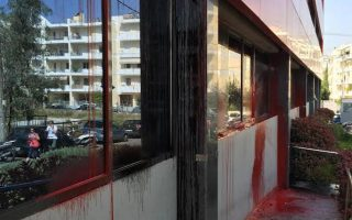 members-of-anarchist-group-attack-newspaper-website-offices-in-maroussi