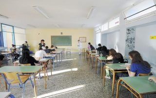 private-schools-decry-plan-for-exam-committee