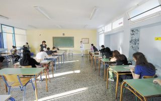 filis-and-union-slammed-by-greek-private-schools-association