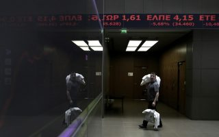 athex-bank-stocks-slide-as-other-blue-chips-rise