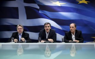 greece-to-submit-tax-pension-reforms-to-conclude-bailout-review0