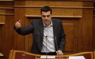 tsipras-accuses-nd-opposition-of-promoting-amp-8216-far-right-agenda-amp-8217