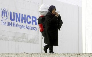 eu-to-provide-humanitarian-funding-for-refugees-in-greece