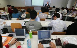 japan-awarding-academic-scholarships-for-greeks