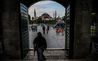 turkish-decision-on-hagia-sophia-angers-athens