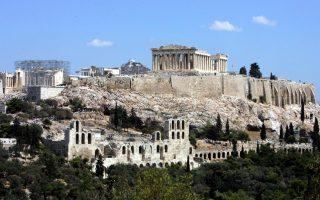 snowden-amanpour-varoufakis-to-join-athens-democracy-forum