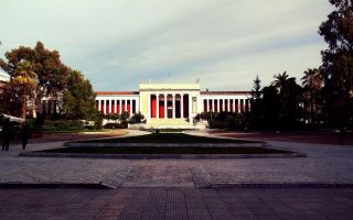 national-archaeological-museum-to-unveil-renovated-garden