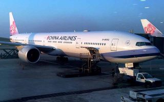 china-airlines-is-denied-flights-to-athens