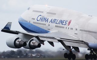 taiwan-disappointed-at-greece-amp-8217-s-rejection-of-china-air