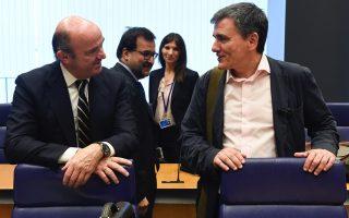 eurogroup-paves-way-for-aid-cheap-ecb-borrowing