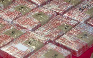 anti-narcotics-unit-confiscates-13-kilos-of-heroin
