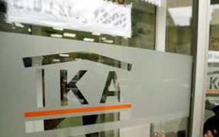 deputy-director-of-ika-social-security-fund-resigns-in-protest-at-gov-t-policy