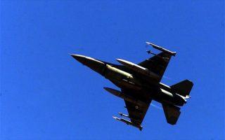 turkish-aircraft-intercepted-over-aegean-in-athens-fir