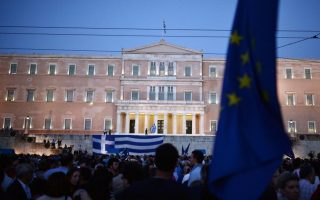athens-rally-to-be-held-earlier-commuters-in-for-headache