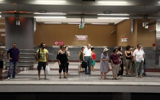 no-metro-isap-or-tram-service-from-noon-to-4-p-m-on-wednesday