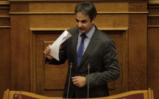 mitsotakis-slams-government-amp-8217-s-reaction-to-planned-rally