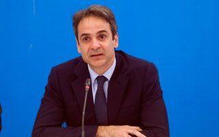 mitsotakis-condemns-terror-attack-in-turkey