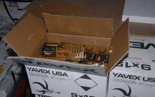 ammunition-shipment-seized-off-evia-is-legal-authorities-say