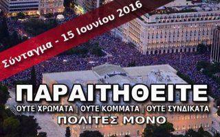 organizers-of-anti-gov-t-protest-defend-motives