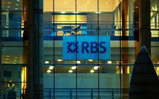 rbs-receives-bids-for-greek-ship-finance-business