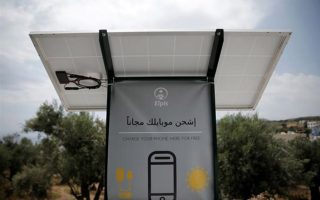 sun-powered-phone-charger-gives-migrants-in-greece-free-electricity