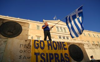athens-awaits-green-light-on-aid-from-eurogroup-after-protest