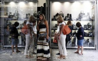 greek-consumer-prices-fall-0-2-percent-year-on-year-in-may-deflation-slows