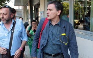 greece-will-soon-qualify-for-ecb-s-qe-program-tsakalotos-says