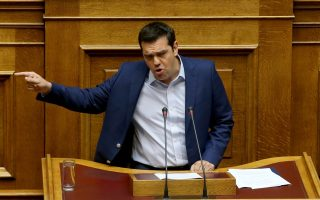offshore-amendment-passed-by-parliament-after-nd-walkout