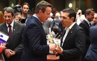 tsipras-eu-policies-led-to-uk-setback