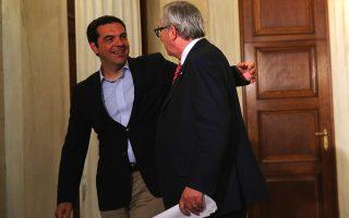 greek-leader-wants-action-on-easing-debt-load