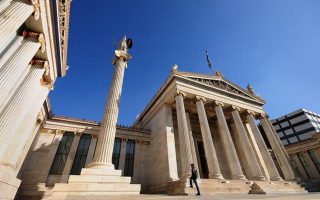 the-academy-of-athens-opening-up-to-society