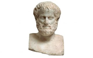 the-philosophy-of-aristotle-athens-july-9-15